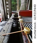 long handle ladle at omizuya ... | Shutterstock . vector #619219640