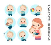 mom and baby. toddler expression | Shutterstock .eps vector #619234976