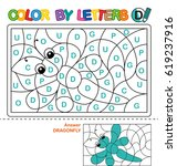 abc coloring book for children. ...   Shutterstock .eps vector #619237916