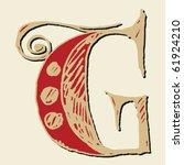 hand drawn alphabet  doodle g