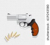 gun vector illustration   Shutterstock .eps vector #619243580