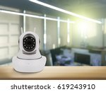 security camera  at office... | Shutterstock . vector #619243910