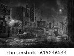 digital illustration of street... | Shutterstock . vector #619246544