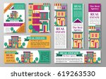 house real estate flyer  the... | Shutterstock .eps vector #619263530