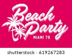 vintage tropical graphic.... | Shutterstock .eps vector #619267283