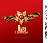 may 9 victory day. translation... | Shutterstock .eps vector #619272704