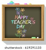 happy teacher's day. greeting... | Shutterstock .eps vector #619291133