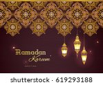 ornate vector banner  three... | Shutterstock .eps vector #619293188