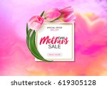 mother's day sale shopping... | Shutterstock .eps vector #619305128