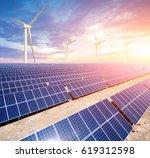 solar energy | Shutterstock . vector #619312598