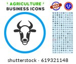 Bull Ring Rounded Icon With...