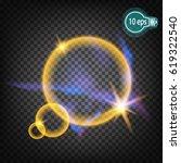 cosmic glow  halo. in distant...   Shutterstock .eps vector #619322540