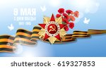 may 9 victory day. translation... | Shutterstock .eps vector #619327853