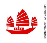 asian junk boat  vector icon.... | Shutterstock .eps vector #619332884