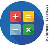 math symbols vector icon  | Shutterstock .eps vector #619346216