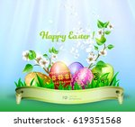 happy easter greeting... | Shutterstock .eps vector #619351568