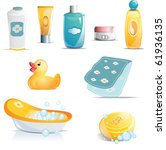 Variety Of Baby Bath Time Items ...