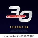 30 years anniversary invitation ... | Shutterstock .eps vector #619365188