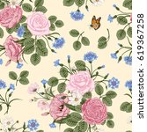 seamless pattern with flowers.... | Shutterstock .eps vector #619367258