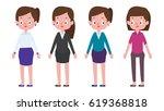 group of business women ...   Shutterstock .eps vector #619368818