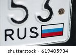 dirty license plate of rus | Shutterstock . vector #619405934