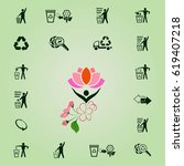 place trash icons  recycle... | Shutterstock .eps vector #619407218