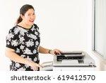 portrait working woman  she is...   Shutterstock . vector #619412570