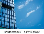 business bay dubai tower with... | Shutterstock . vector #619415030