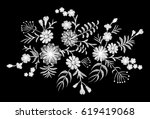 white lace pattern of flowers... | Shutterstock .eps vector #619419068