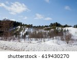 winter landscape with mountains ... | Shutterstock . vector #619430270