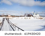 winter landscape on the river... | Shutterstock . vector #619430420