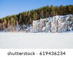 winter landscape on the river... | Shutterstock . vector #619436234