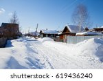 village a winter sunny day ... | Shutterstock . vector #619436240