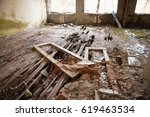 chernobyl  ukraine   april 05 ... | Shutterstock . vector #619463534