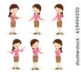 set of business woman character ... | Shutterstock .eps vector #619494350