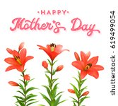 floral greeting card for... | Shutterstock .eps vector #619499054