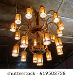 bamboo roof or ceiling designer ... | Shutterstock . vector #619503728
