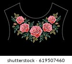 embroidery colorful floral... | Shutterstock .eps vector #619507460
