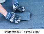roofer making repairs... | Shutterstock . vector #619511489