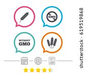 agricultural icons. gluten free ... | Shutterstock .eps vector #619519868