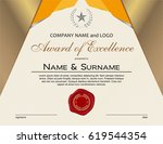 award of excellence with laurel ...   Shutterstock .eps vector #619544354