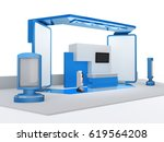 fair trade exhibition stand. 3d ... | Shutterstock . vector #619564208