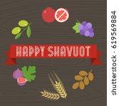 happy shavuot headline on... | Shutterstock .eps vector #619569884