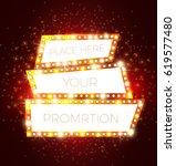 mega bonus. retro shining... | Shutterstock .eps vector #619577480