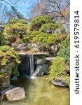 old japanese garden in brooklyn ... | Shutterstock . vector #619579814
