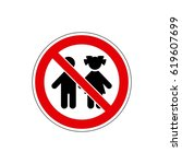stop  not for children. vector. ... | Shutterstock .eps vector #619607699