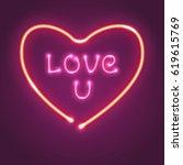 neon heart sign. love u vector... | Shutterstock .eps vector #619615769