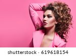 beautiful fashionable girl... | Shutterstock . vector #619618154