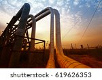 oil pipeline  the oil industry... | Shutterstock . vector #619626353