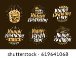 happy birthday  label.... | Shutterstock .eps vector #619641068
